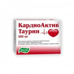 КардиоАктив Таурин, табл. 500 мг №60