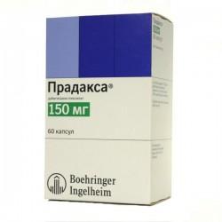 Прадакса, капс. 150 мг №60
