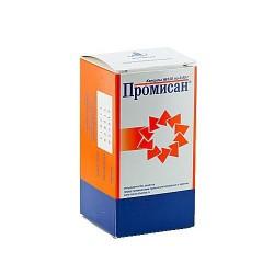 Промисан, капс. 550 мг №120